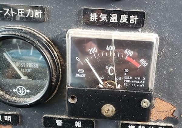 燃料室クリーニング